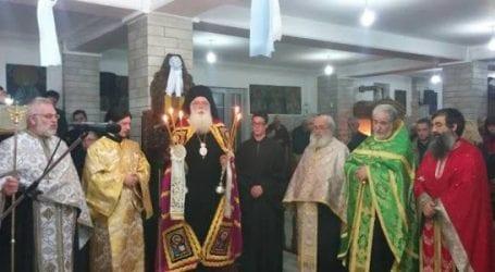 Τιμήθηκε η μνήμη των Αγίων Αθανασίου και Αντωνίου στην Μητρόπολη Δημητριάδος
