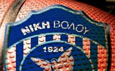 Με 68 – 72 νίκησε η Νίκη Βόλου στην Νικόπολη Πρέβεζας