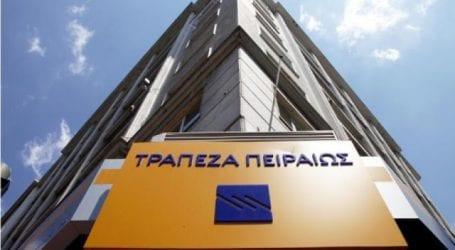 100.000 ευρώ από τον Δήμο Βόλου ζητά με αγωγή της η Τράπεζα Πειραιώς για παλιά χρέη
