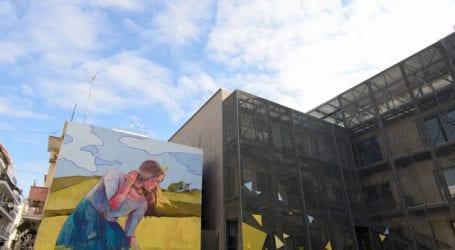 Δημόσια τοιχογραφία στο Πανεπιστήμιο Θεσσαλίας στην οδό Παύλου Μελά!