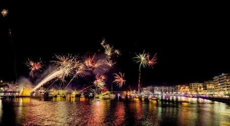 Εκδρομή στο Θαλασσινό Καρναβάλι της Χαλκίδας από το IONIS TOURS σε απίστευτη τιμή!