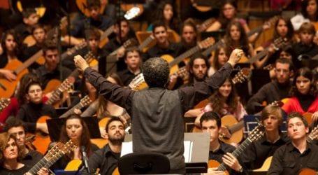 """Συναυλία της """"Κιθαριστικής Ορχήστρας Βόλου""""  στην Εξωραϊστική Λέσχη Βόλου"""