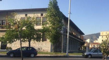 Δήμος Βόλου: Καλούμε τους Βολιώτες να απομονώσουν το Λημνιό και τον Bαξεβανόπουλο