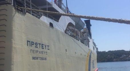 Σύγκρουση πλοίων στη Σκιάθο