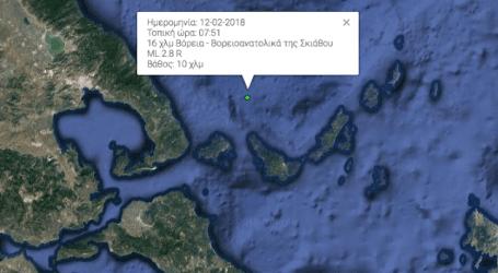 Σεισμός στις Βόρειες Σποράδες