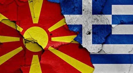Δε χαρίζω τη Μακεδονία μου στους δρόμους