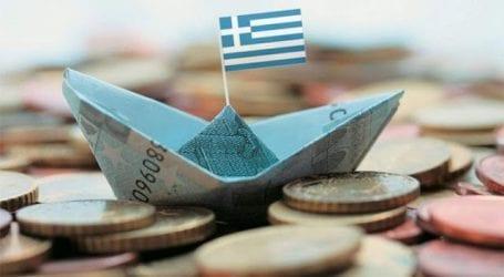 Bloomberg: Η ελληνική οικονομία η 5η πιο μίζερη στον κόσμο