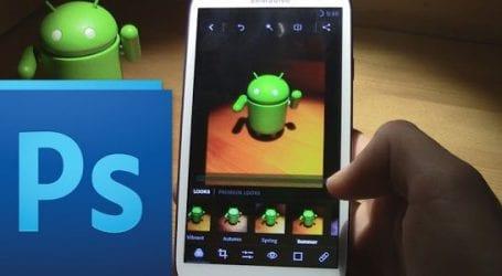 Τμήματα Photoshop και Android στον Δίαυλο
