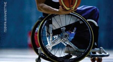 Οι αθλητές με αναπηρία γίνονται κοινωνοί αλληλοβοήθειας