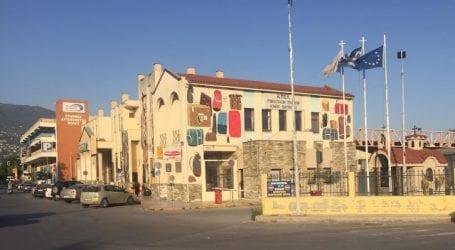 Πως θα πραγματοποιηθούν τα δρομολόγια του Υπεραστικού ΚΤΕΛ Μαγνησίας την Πέμπτη λόγω της απεργίας