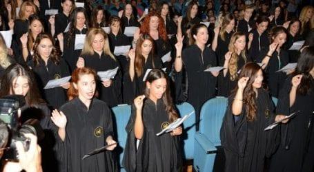 Ορκωμοσίες των Αποφοίτων της Σχολής Ανθρωπιστικών και Κοινωνικών Επιστημών του Π.Θ.