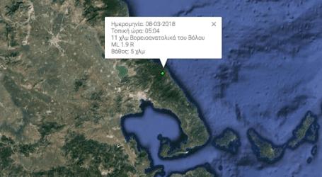 Ασθενής σεισμός στο Ανατολικό Πήλιο (χάρτης)