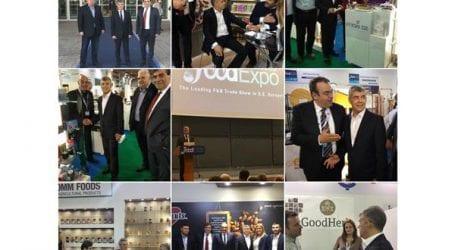 Στην FOOD EXPO συμμετείχε η Περιφέρεια Θεσσαλίας