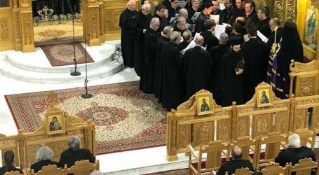 Αναβίωσε και πάλι η Ακολουθία της Παννυχίδος σε εκκλησία του Βόλου (εικόνα)