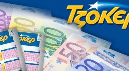 Βολιώτης έκανε την τύχη του! Κέρδισε στο Τζόκερ 62.000 ευρώ!
