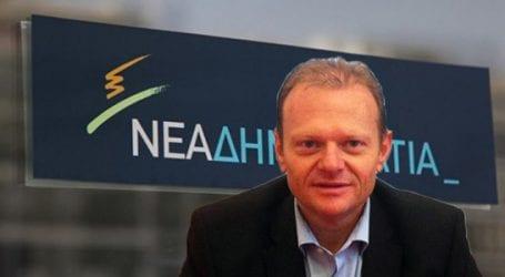 Την υποψηφιότητά του ανακοίνωσε επισήμως για τη ΝΟΔΕ ΝΔ Μαγνησίας ο Δήμος Νταόπουλος