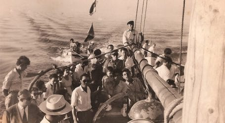 Έκθεση «Πρόσφυγες του '22 στην Αττική και τη Σκιάθο»