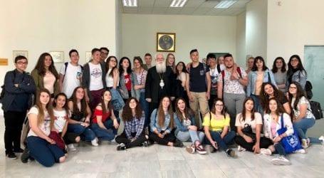 Επίσκεψη μαθητών του προγράμματος erasmus στον Μητροπολίτη Δημητριάδος