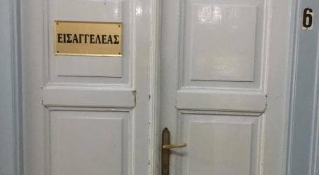 Ελεύθερα αφέθησαν τα μέλη της Επιτροπή κατά της ΑΓΕΤ- Έρευνα του εισαγγελέα για την καύση