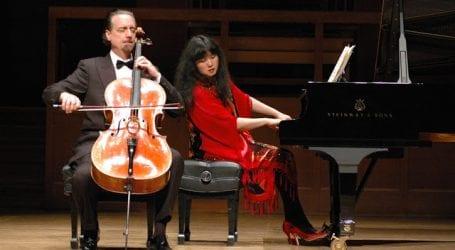Το Chamber Music Society στην Μαγνησία