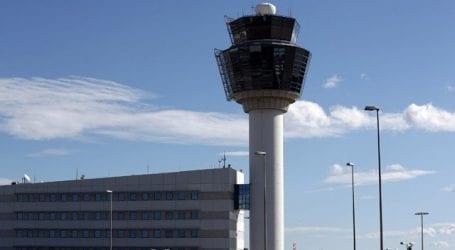 Το καλύτερο αεροδρόμιο στη Ν. Ευρώπη ο Διεθνής Αερολιμένας Αθηνών
