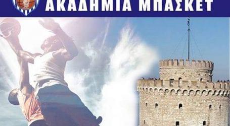 Στη Θεσσαλονίκη οι ακαδημίες μπάσκετ του Γ.Σ.Β. «Η ΝΙΚΗ»