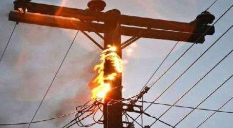 Έκρηξη στον ΟΣΕ Βόλου άφησε χωρίς ρεύμα μεγάλο μέρος της πόλης