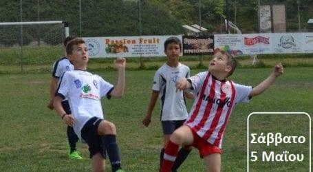 Τουρνουά Παιδικού Ποδοσφαίρου στον Βόλο