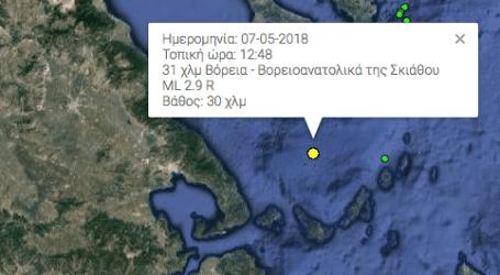 Σεισμός στις Βόρειες Σποράδες (χάρτης)