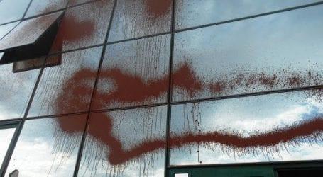 Καταδικάζει τους βανδαλισμούς στο info center η Περιβ. Πρωτοβουλία Μαγνησίας