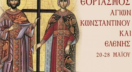 Η ενορία του Αγίου Κωνσταντίνου υποδέχεται ιερό Λείψανο του Αγίου Μεγαλομάρτυρος Γεωργίου
