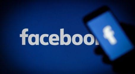 Παρούσα και στο Facebook η Αστυνομία στη Θεσσαλία