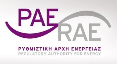 Παρέμβαση της ΡΑΕ για τους λογαριασμούς ρεύματος