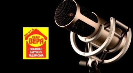 Το Ράδιο ΒΕΡΑ ανοίγει μικρόφωνο στις γειτονιές του Βόλου