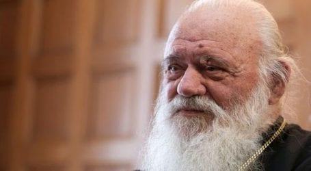 Ιερώνυμος για Σκοπιανό: Η Εκκλησία δεν κάνει συλλαλητήρια, οι πολίτες εξέλεξαν Βουλή