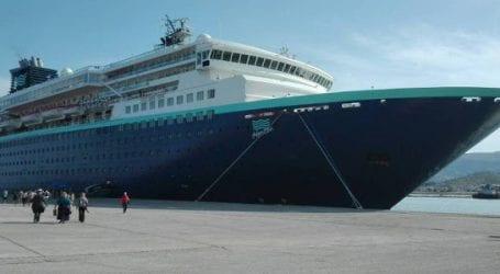 Στο λιμάνι του Βόλου αύριο το κρουαζιερόπλοιο Horizon