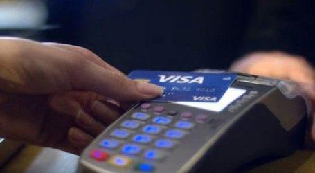 Πρόβλημα με τις συναλλαγές της Visa στην Ευρώπη