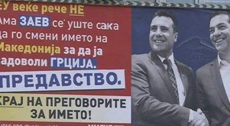 Με γιγαντοαφίσες στους δρόμους των Σκοπίων καταγγέλλουν τον Ζάεφ για προδοσία [εικόνα]