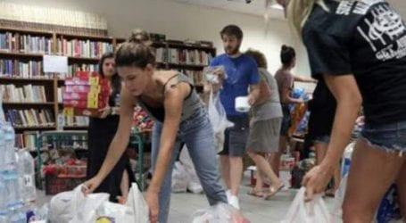 Κάλεσμα αποστολής εθελοντών και συγκεντρωθέντων πραγμάτων στις πυρόπληκτες περιοχές