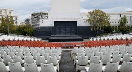 Αναβλήθηκε συναυλία στο Δημ. Θέατρο Βόλου λόγω καιρού