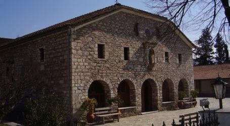 Εγκαίνια Εκκλησιαστικού Μουσείου στην Αγιά