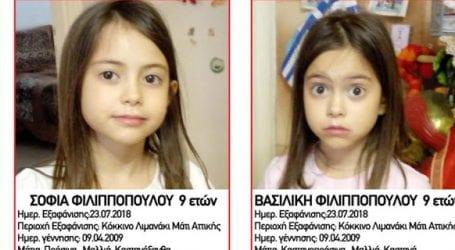 Ταυτοποιήθηκαν οι σοροί των δύο δίδυμων κοριτσιών και των παππούδων τους