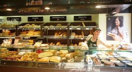 ΑΠΟΚΛΕΙΣΤΙΚΟ – Μεγάλη αλυσίδα αρτοποιείων έρχεται στον Βόλο