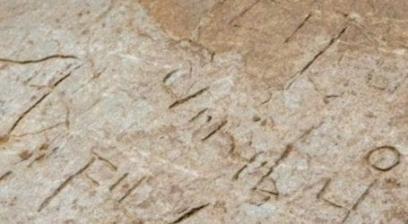 Επιγραφή με ελληνικά γράμματα ανακαλύφθηκε σε κάστρο της Κορνουάλης