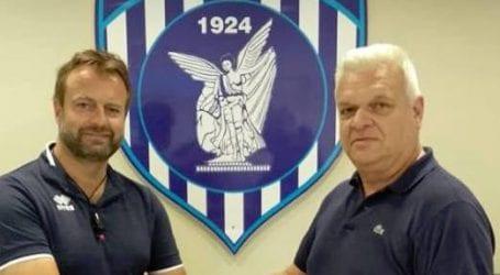 Ο Γυμναστικός Σύλλογος Βόλου «Η ΝΙΚΗ» ανακοινώνει την συνεργασία με την εταιρία Errea Sport SpA