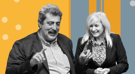 Παύλος Πολάκης και Ελένη Αυλωνίτου. Γιατί αποδοκιμάζουν τη γυναίκα και όχι τον άνδρα;