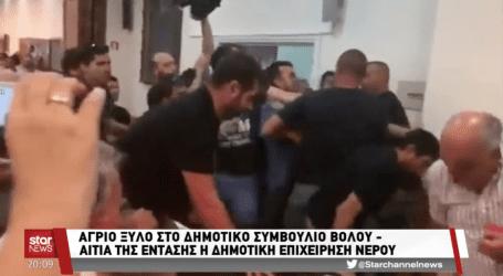 Τον γύρο της Ελλάδας κάνει το «ξύλο» στο δημαρχείο Βόλου
