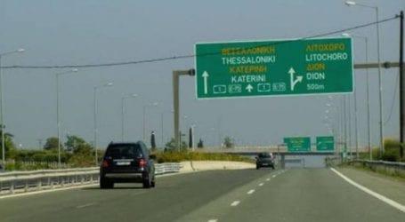 Κυκλοφοριακές ρυθμίσεις στην Αθηνών – Λαμίας μετά το ατύχημα με νταλίκα