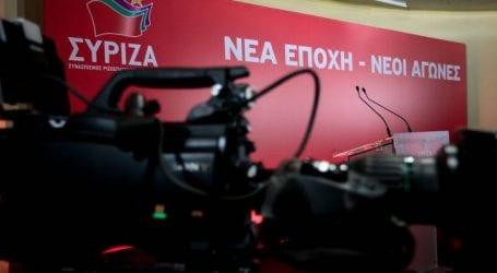 Σε εξέλιξη η ψηφοφορία για την εκλογή του νέου γραμματέα της ΚΕ του ΣΥΡΙΖΑ