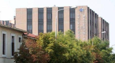 Το Πανεπιστήμιο Μακεδονίας «άνοιξε» για να αθλούνται προσφυγόπουλα